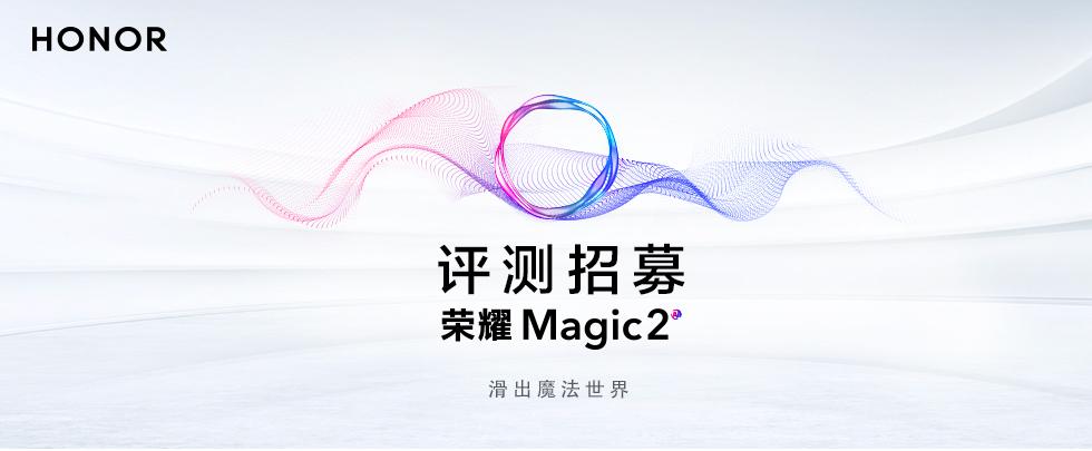 magic2.jpg