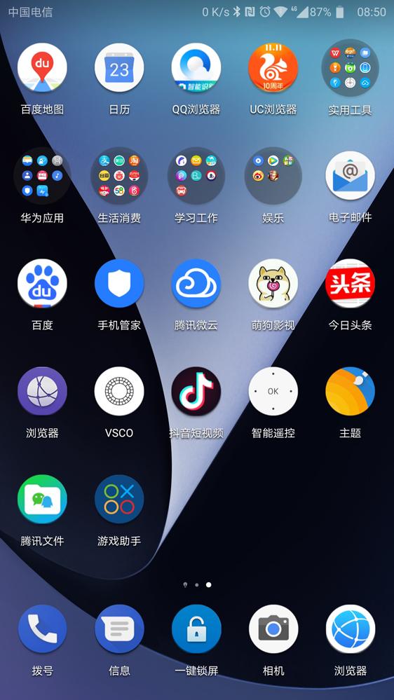 Screenshot_20181023-085001.jpg
