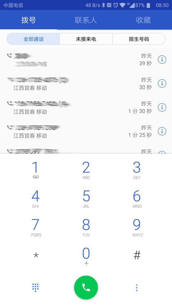 Screenshot_20181023-085009.jpg