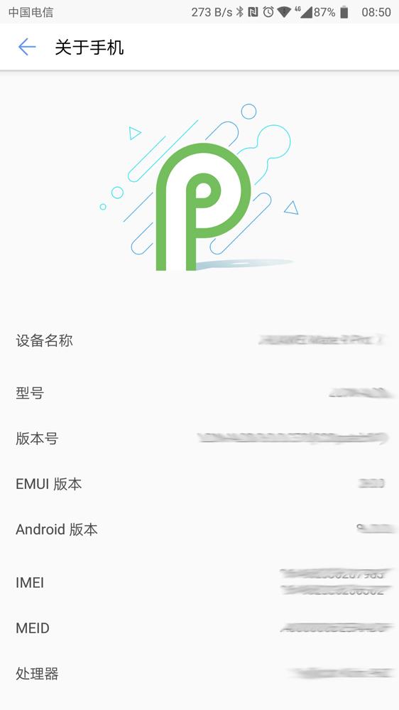 Screenshot_20181023-085023.jpg