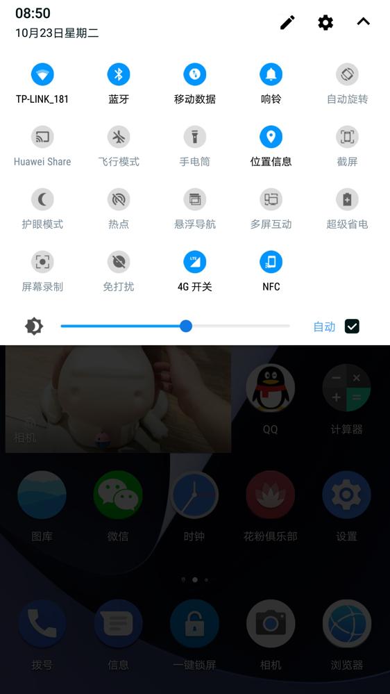 Screenshot_20181023-085041.jpg