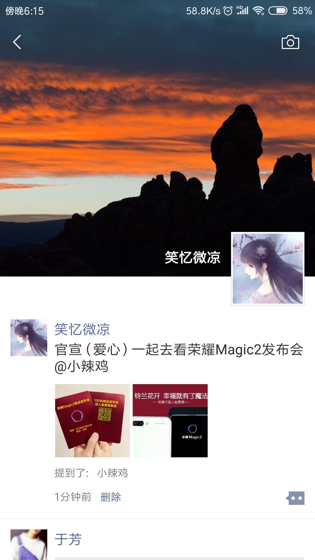 Screenshot_2018-10-23-18-15-13-671_com.tencent.mm.png
