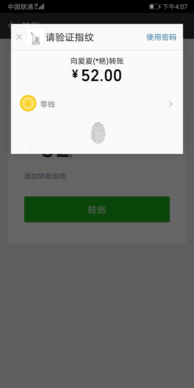 %2Fstorage%2Femulated%2F0%2FPictures%2FScreenshots%2FScreenshot_20181029_160748_.jpg