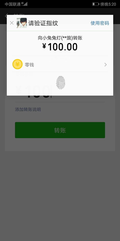 %2Fstorage%2Femulated%2F0%2FHuawei+Share%2FScreenshot_20181029_172029_com.tencent.mm.jpg