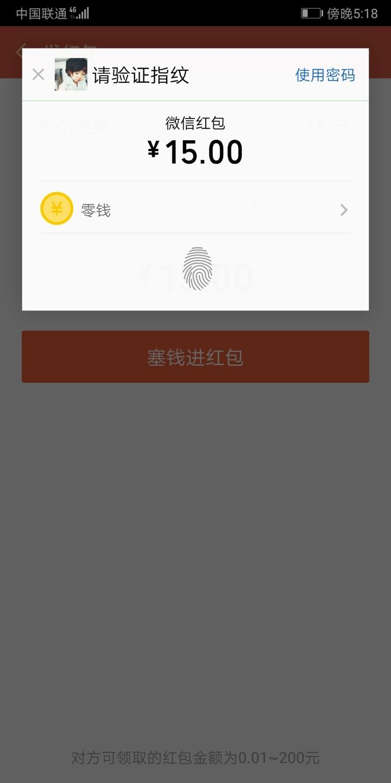 %2Fstorage%2Femulated%2F0%2FHuawei+Share%2FScreenshot_20181029_171825_com.tencent.mm.jpg
