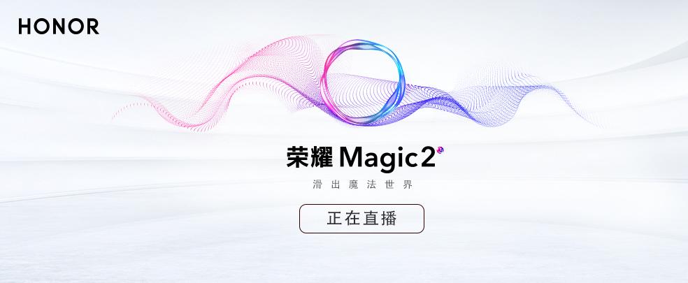 magic--984-405.jpg