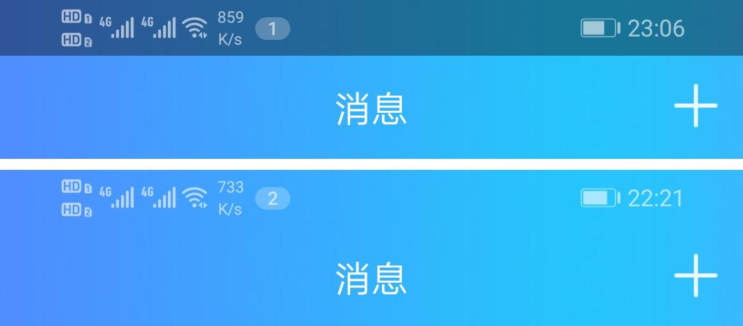 Screenshot_20181015_230651_com.tencent.mobileqq.jpg