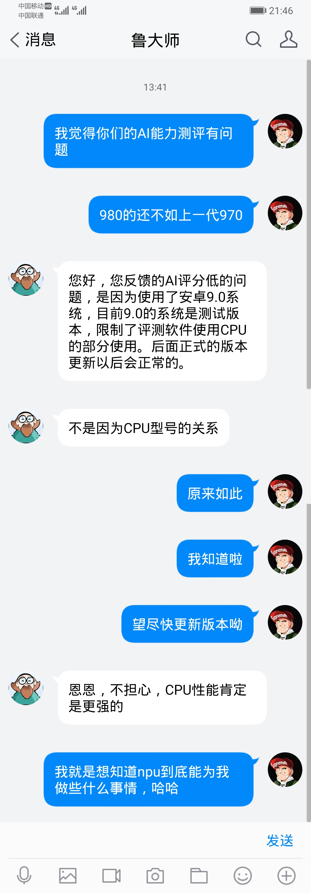 Screenshot_20181102_214628_com.tencent.tim.jpg