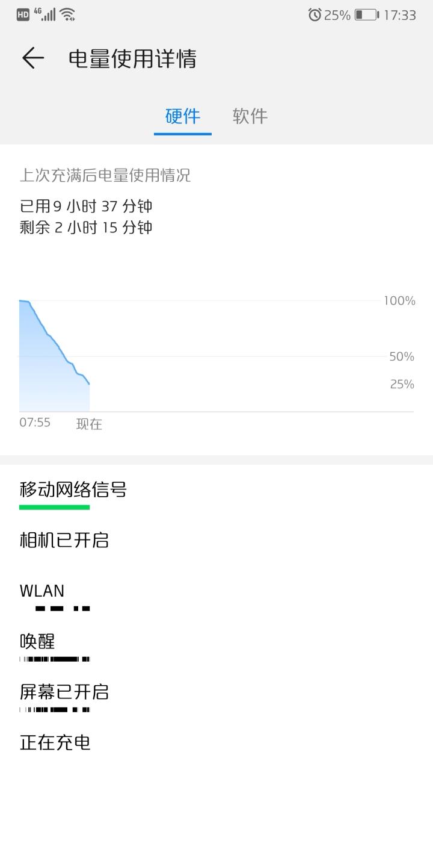%2Fstorage%2Femulated%2F0%2FPictures%2FScreenshots%2FScreenshot_20181103_173336_.jpg