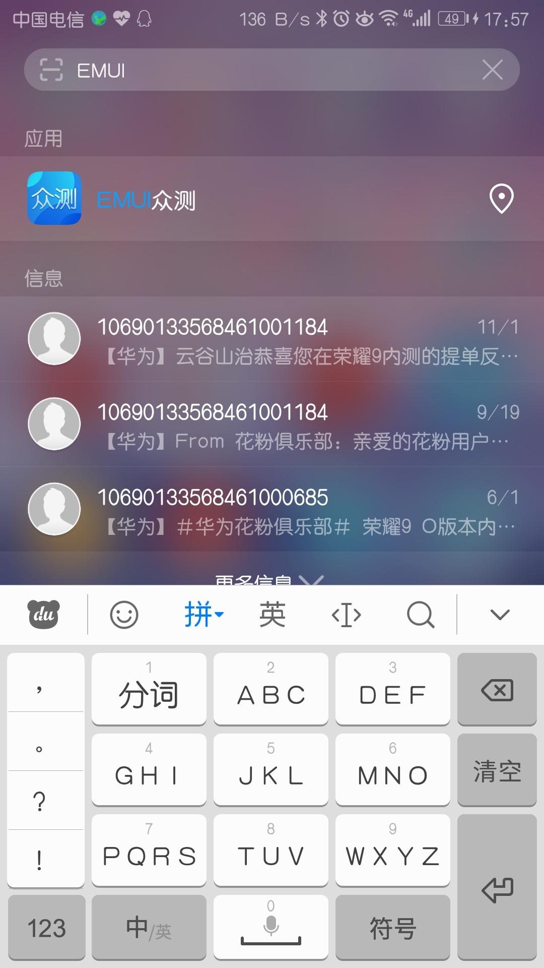 Screenshot_20181103-175732.jpg