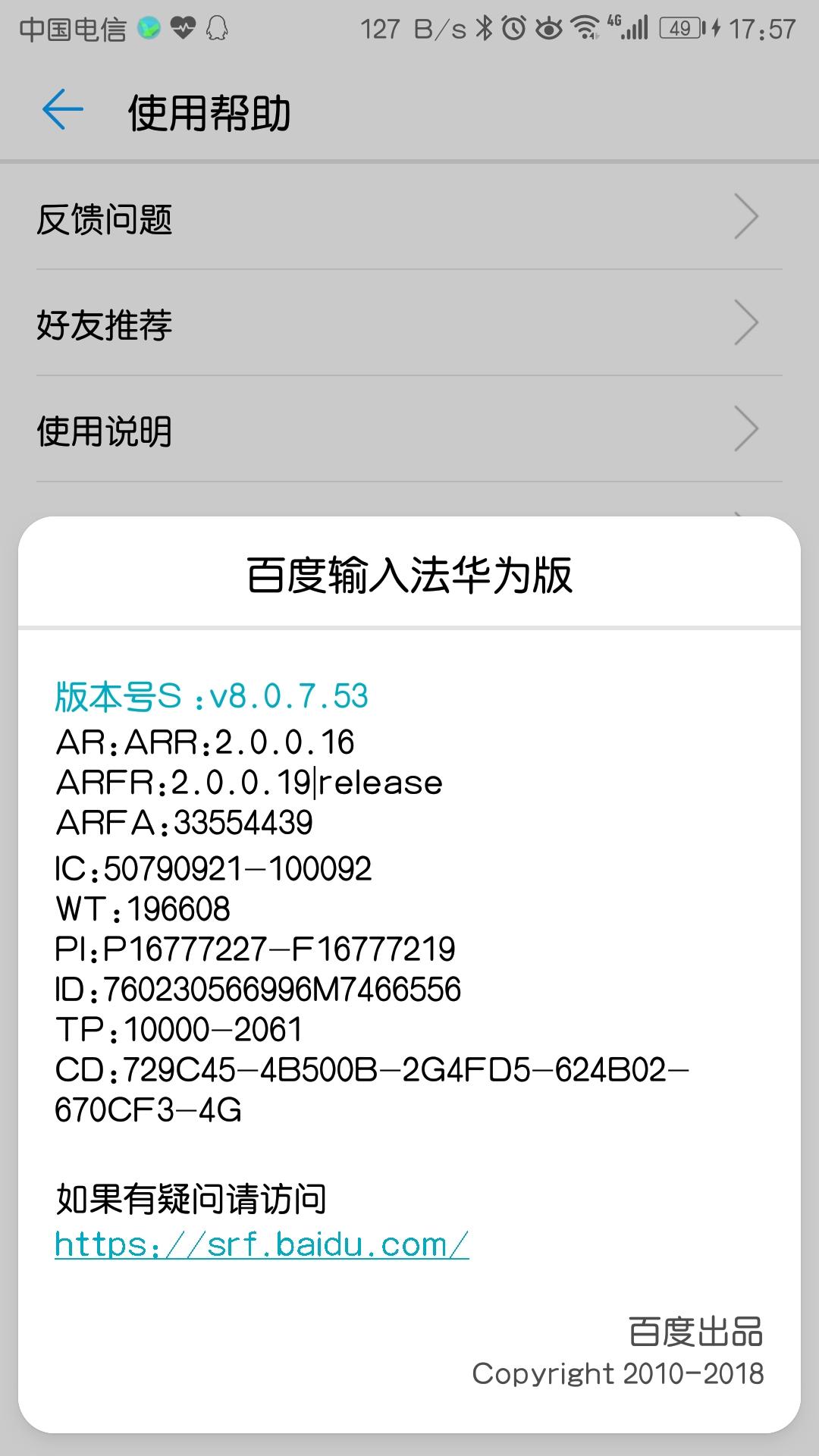Screenshot_20181103-175704.jpg