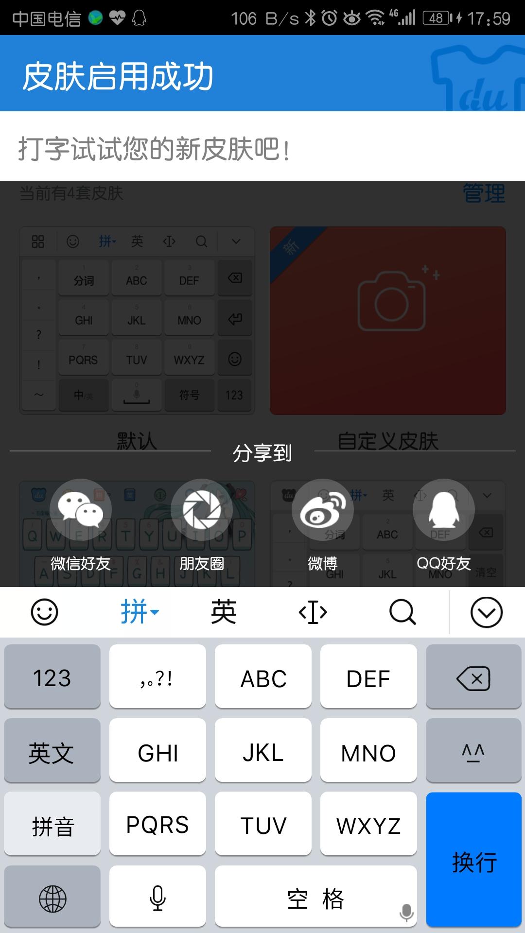 Screenshot_20181103-175902.jpg