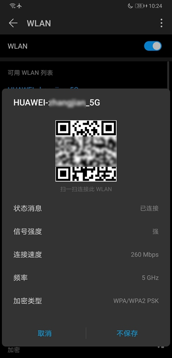 Screenshot_20181103_222411_com.android.settings.jpg