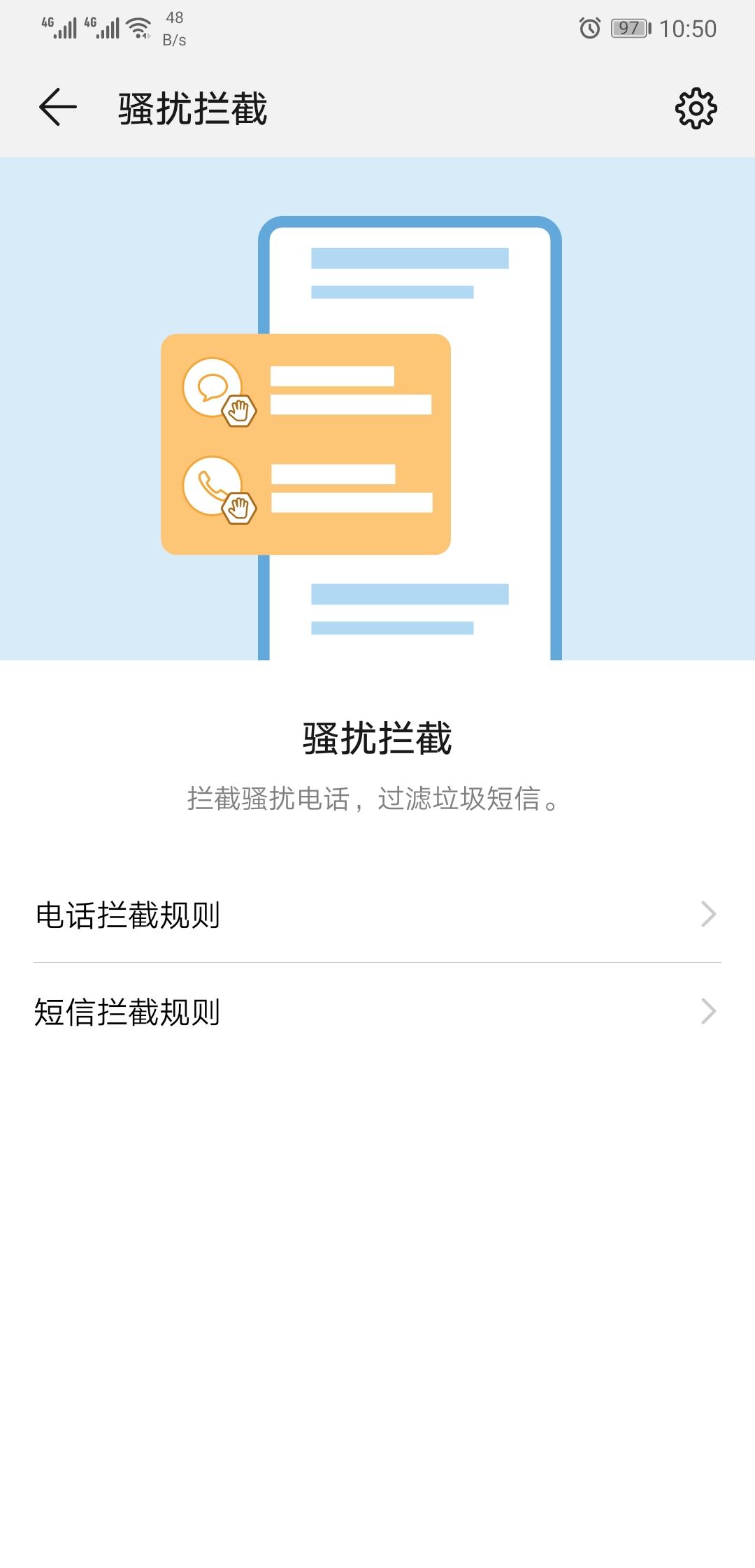 Screenshot_20181104_105001_com.huawei.systemmanag.jpg
