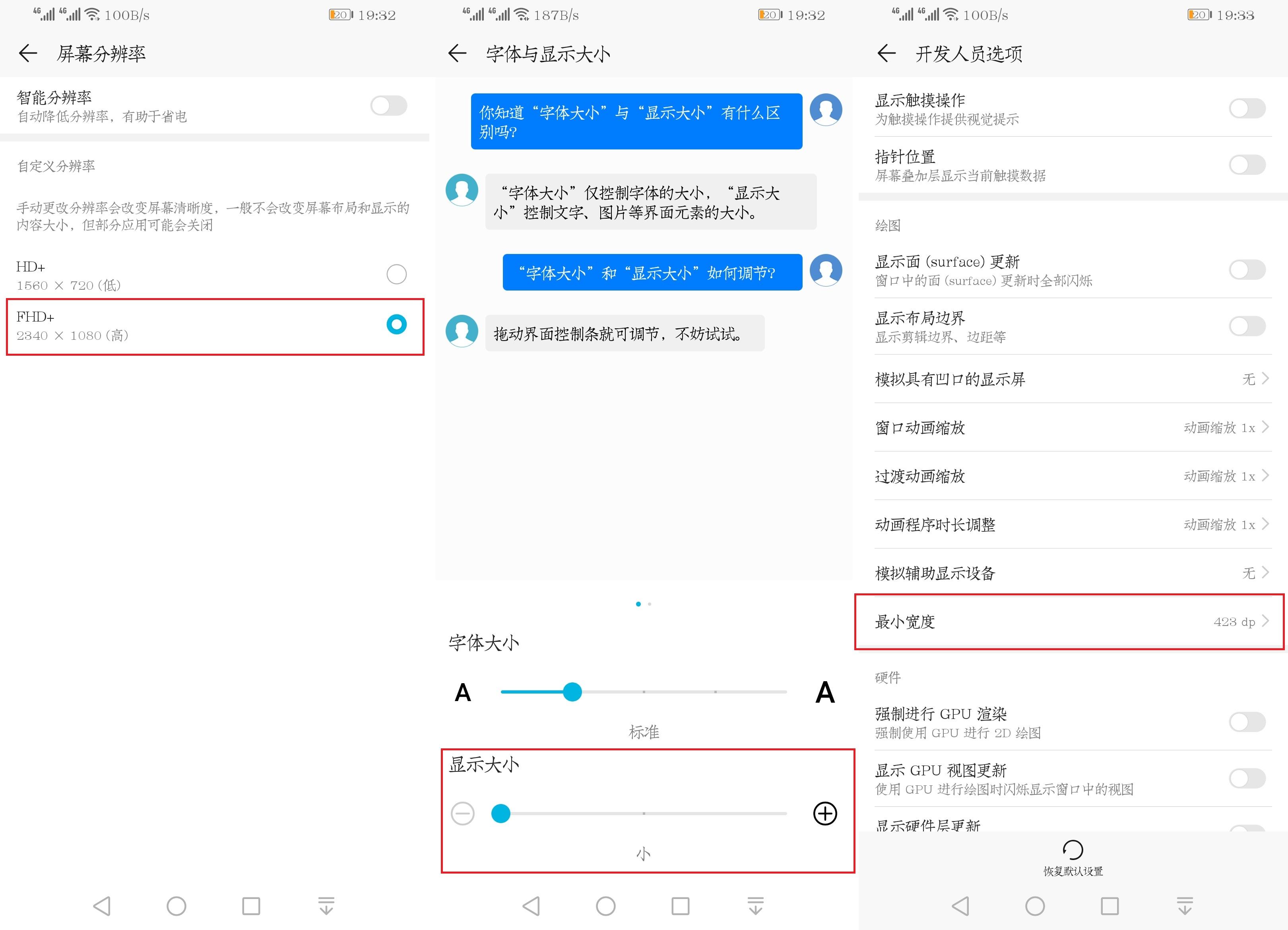 Screenshot_20181105_193234_com.android.settings.jpg