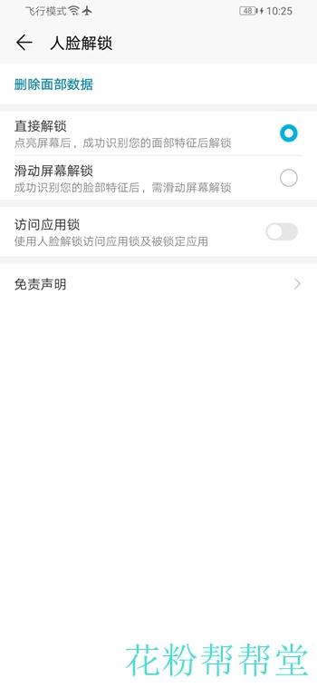 Screenshot_20181106_102530_com.android.settings.jpg