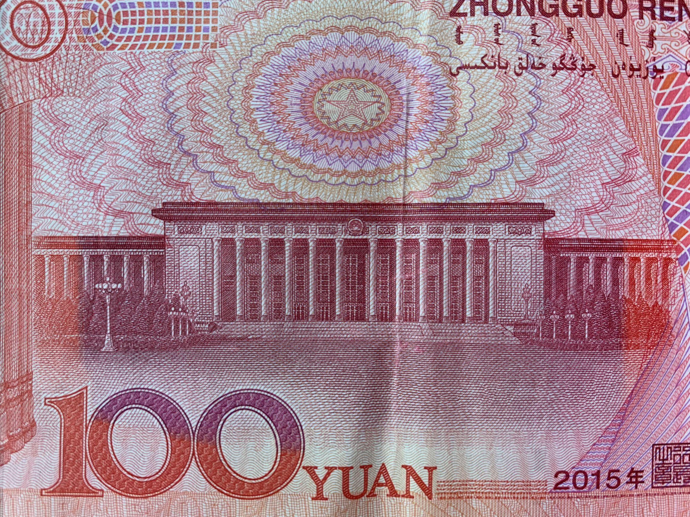 iphonexr-纸币.jpg