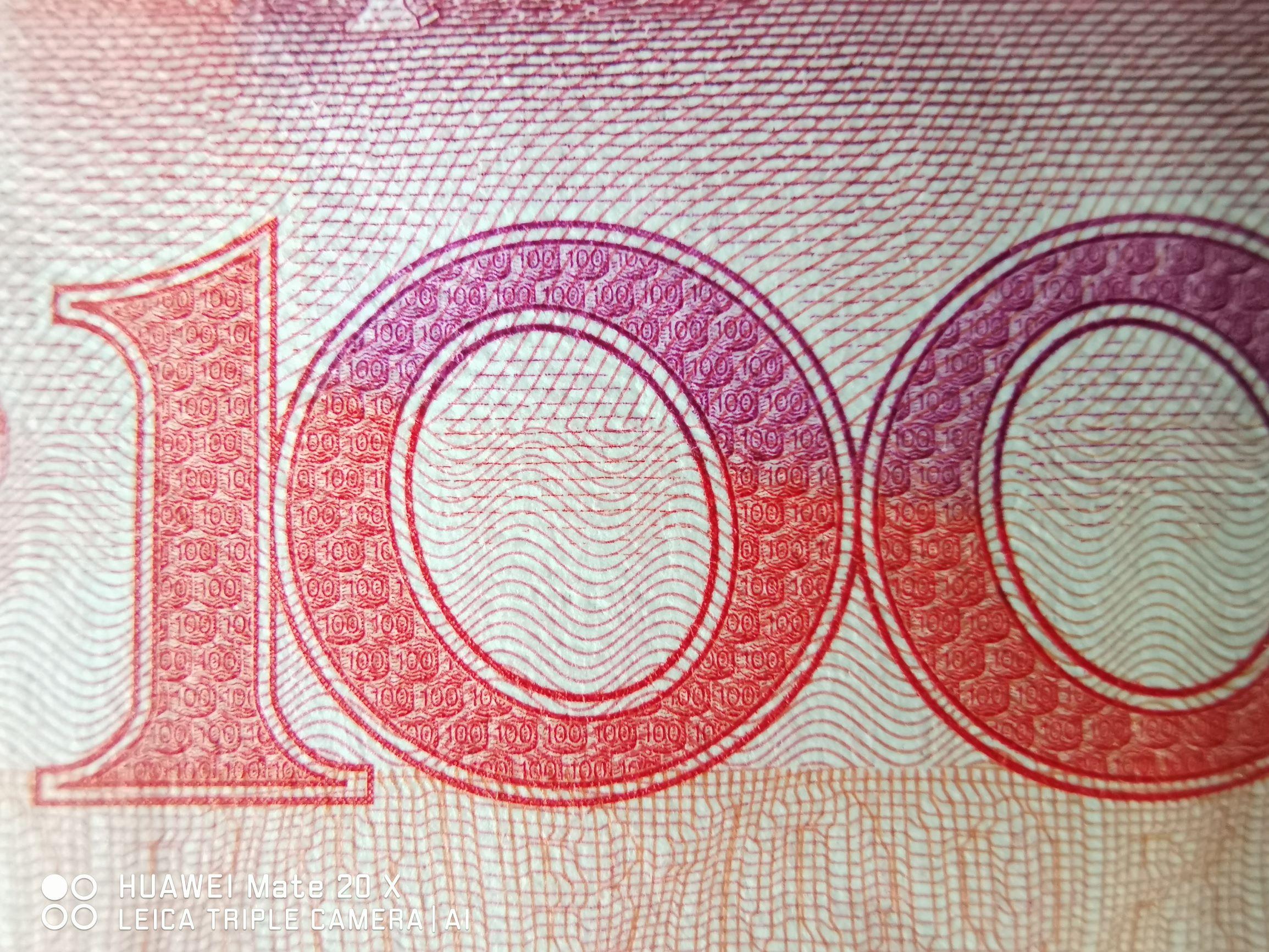 m20x-纸币.jpg