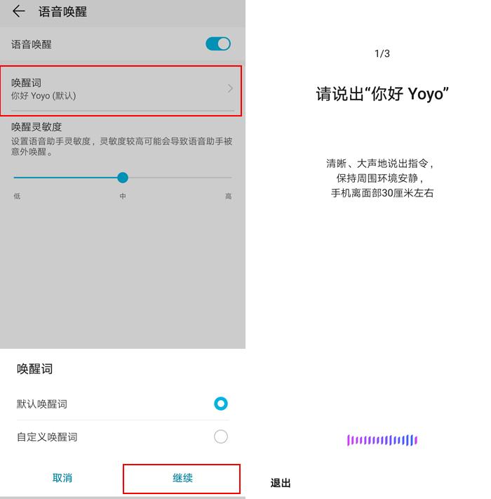yoyo-3.jpg