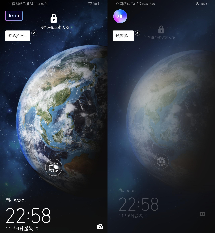 Screenshot_20181106_225839_com.android.keyguard.jpg