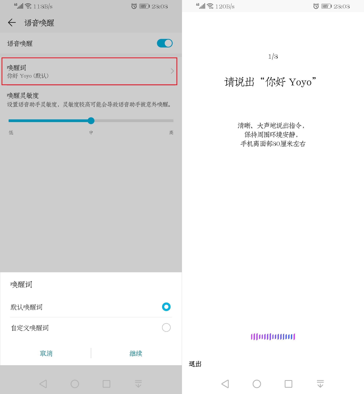 Screenshot_20181106_230315_com.huawei.vassistant.jpg