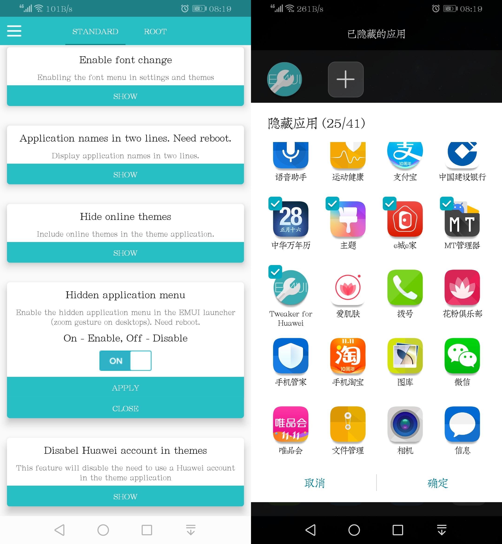 Screenshot_20181107_081910_com.teammt.gmanrainy.e.jpg