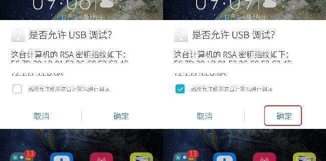 Screenshot_20181108_090859_com.android.systemui.jpg