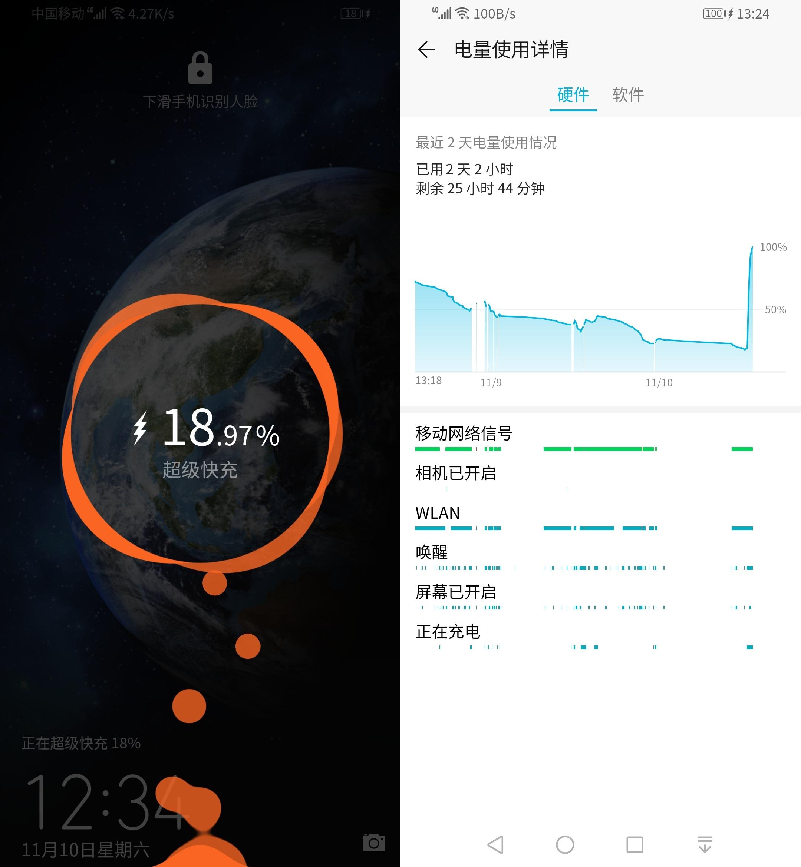 Screenshot_20181110_123415_com.android.keyguard.jpg