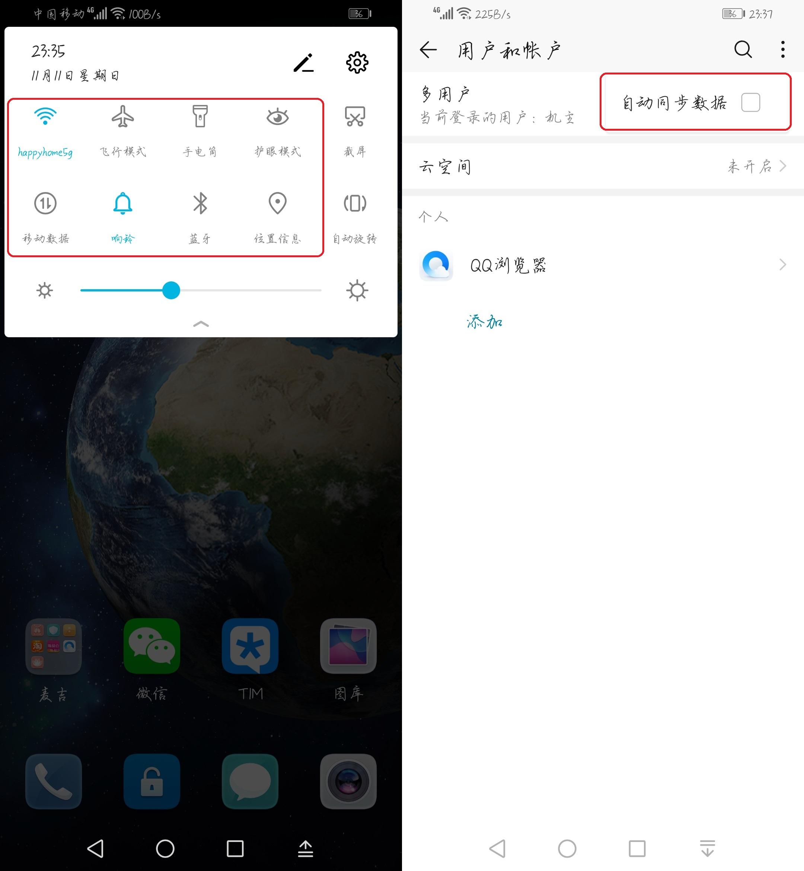 Screenshot_20181111_233556_com.huawei.android.lau.jpg