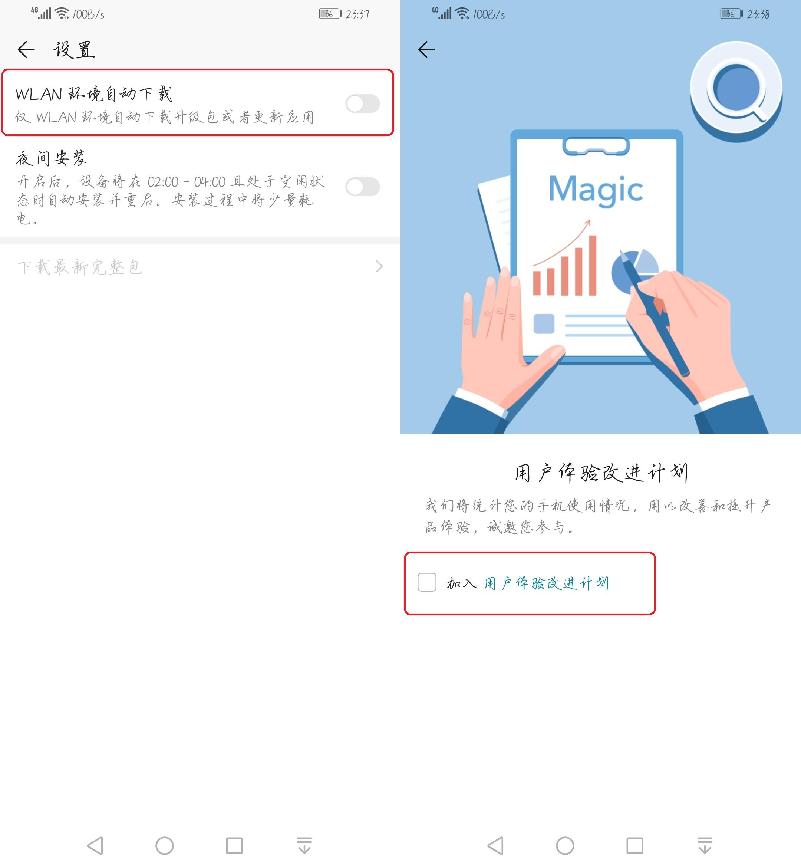 Screenshot_20181111_233736_com.huawei.android.hwo.jpg