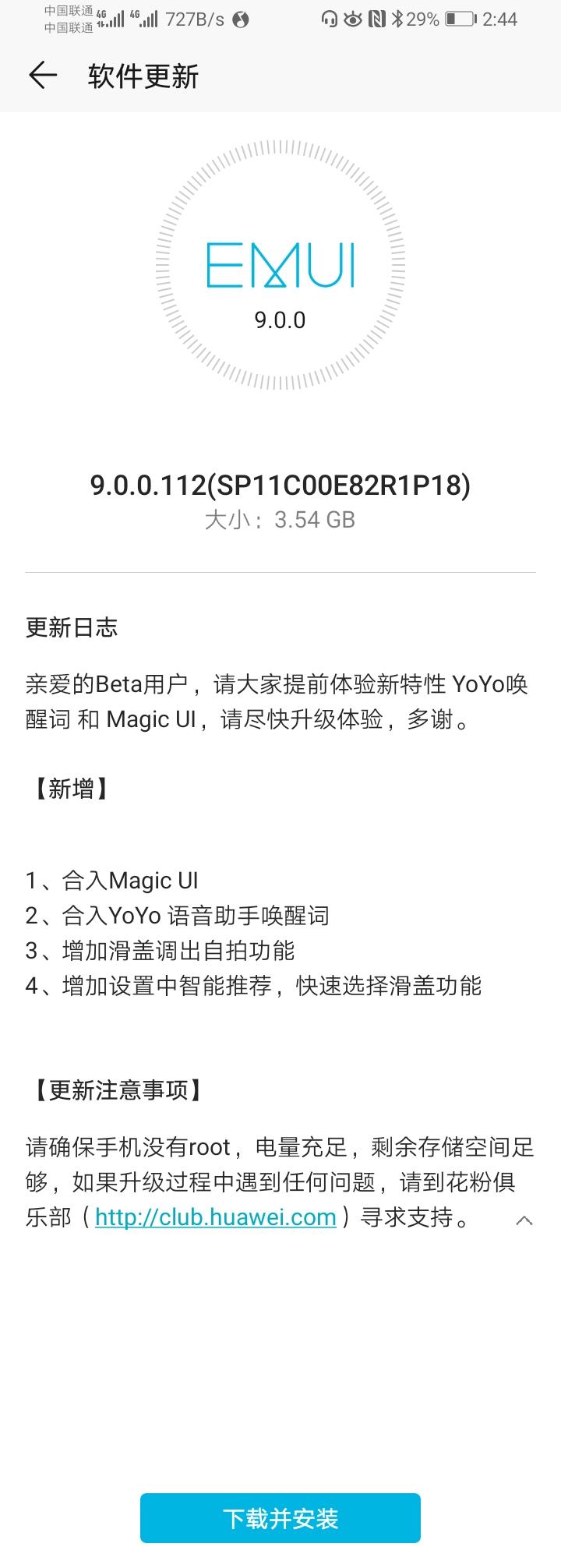Screenshot_20181103_144447_com.huawei.android.hwo.jpg