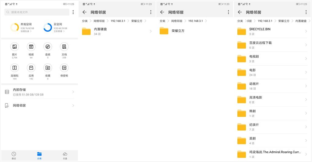 未命名_meitu_12.jpg