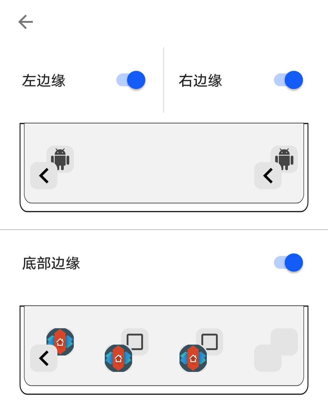 Screenshot_20181115_210420.jpg