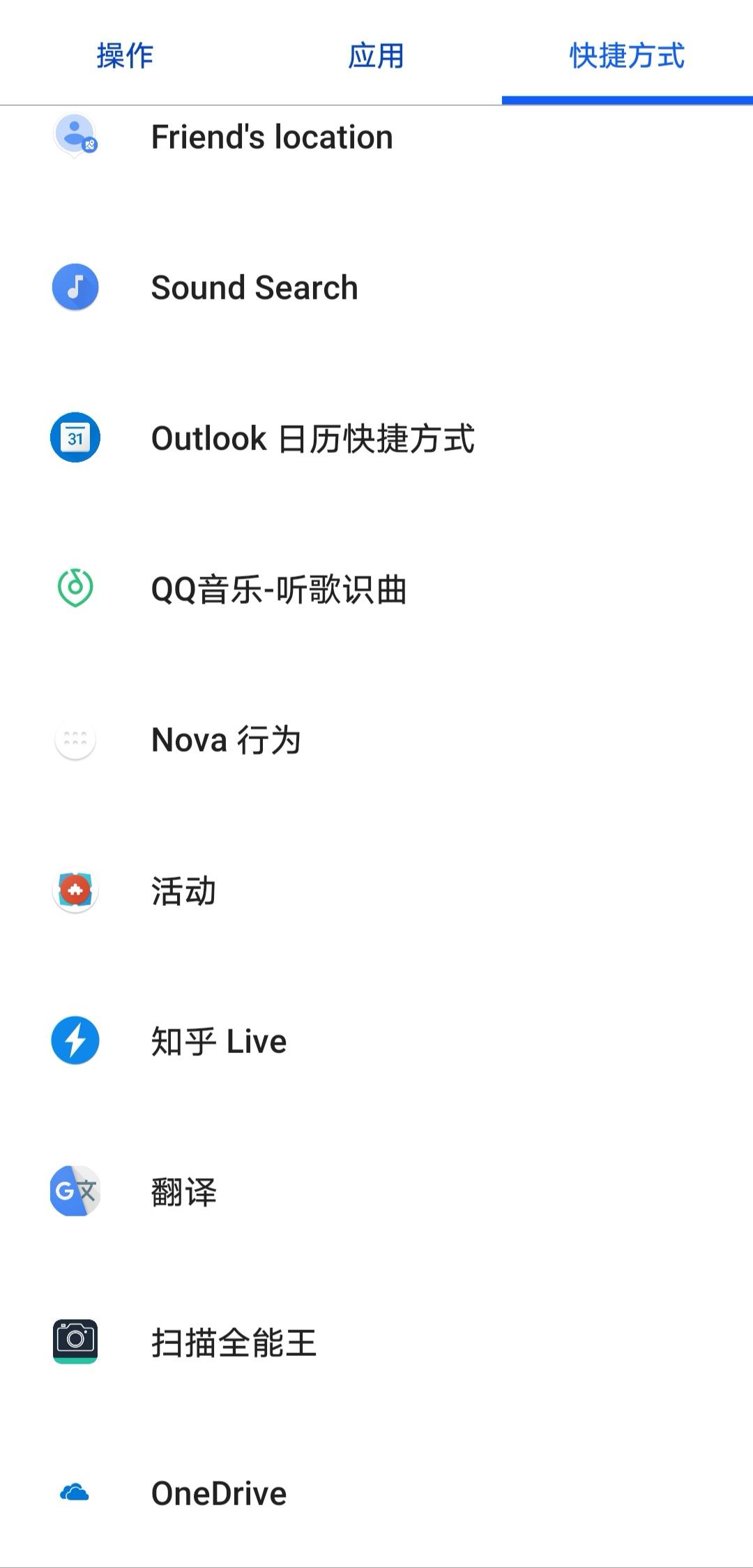 Screenshot_20181115_212812.jpg