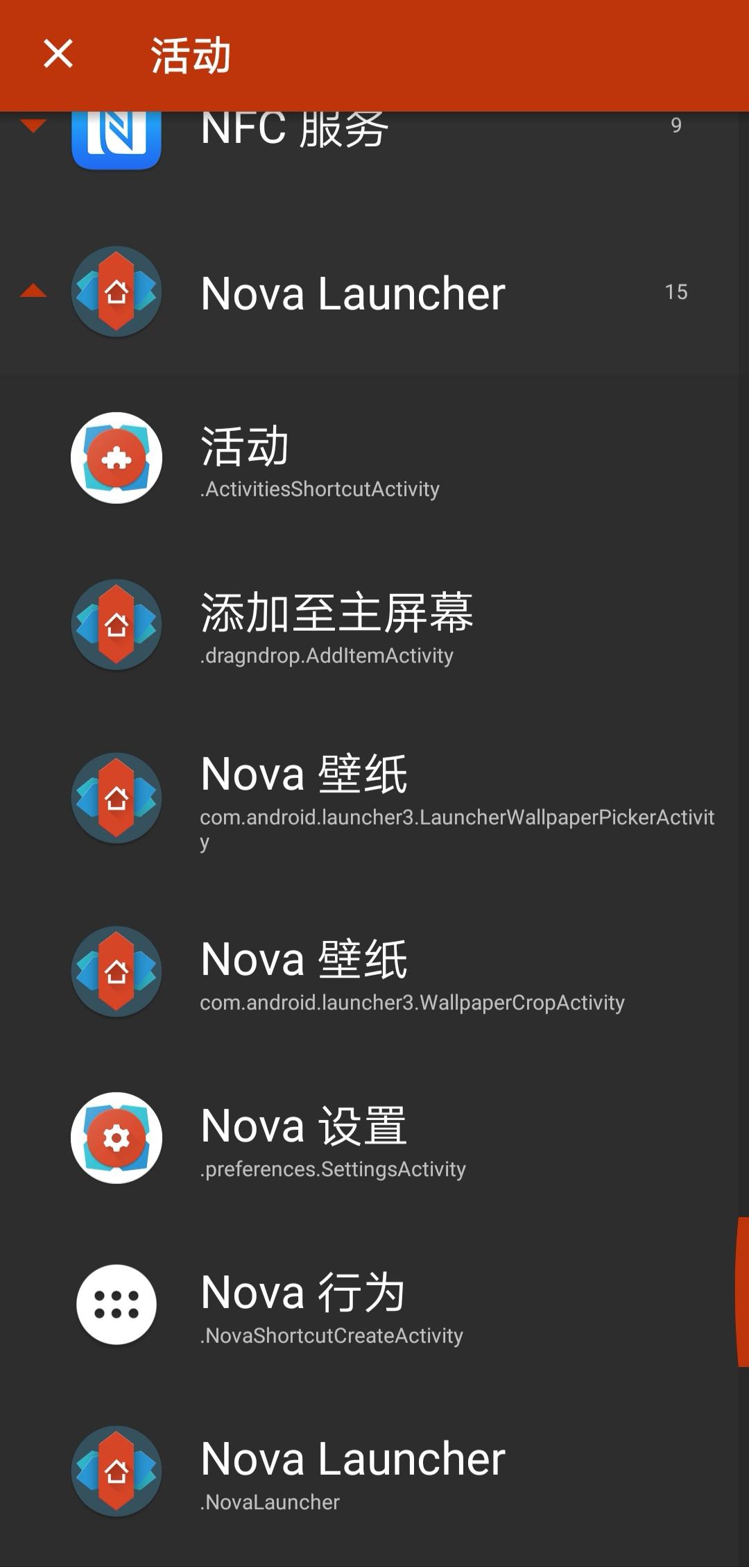 Screenshot_20181115_214216.jpg