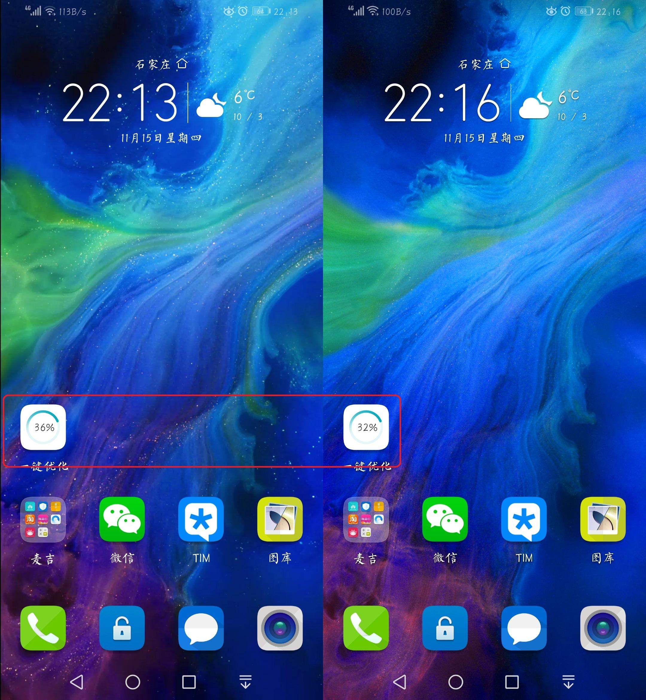 Screenshot_20181115_221335_com.huawei.android.lau.jpg