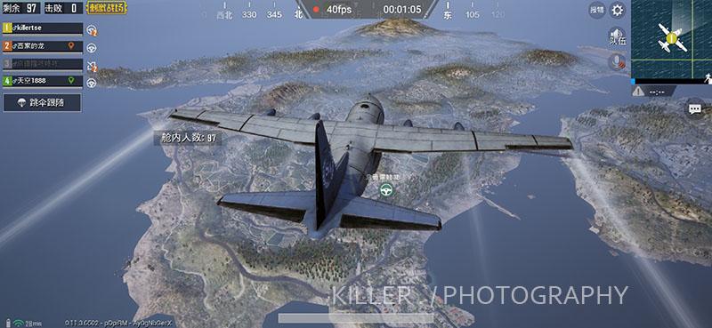 Screenshot_20181118_120714_com.tencent.tmgp.pubgmhd.jpg