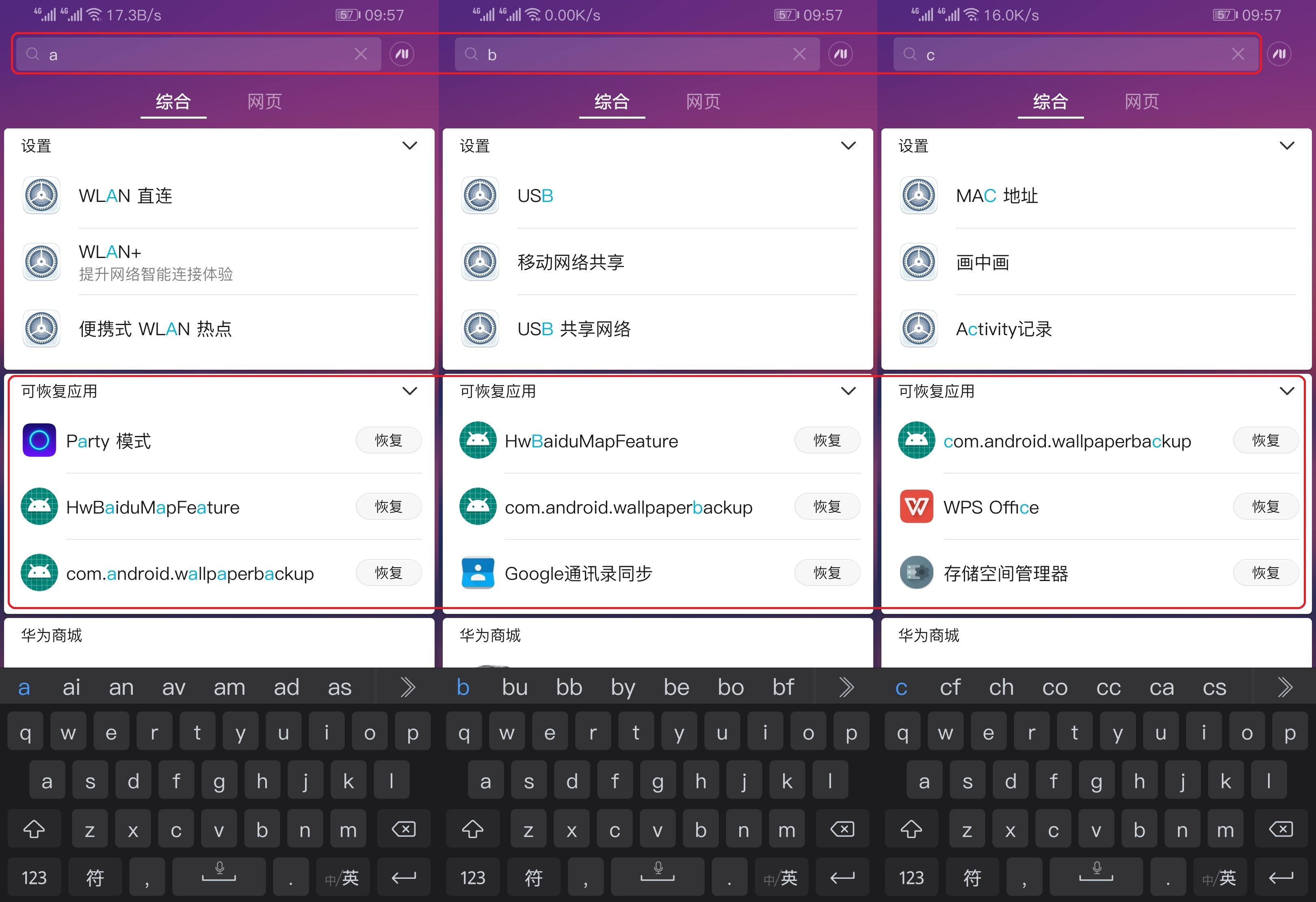 Screenshot_20181119_095735_com.huawei.android.lau.jpg