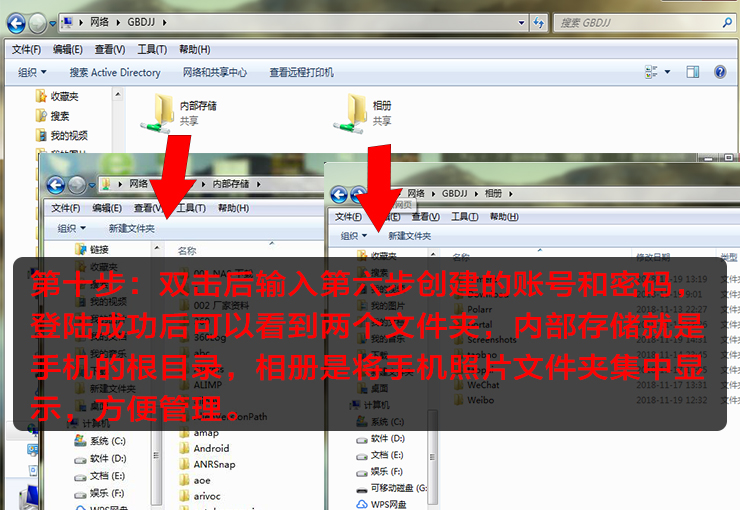 Huawei Share010.jpg