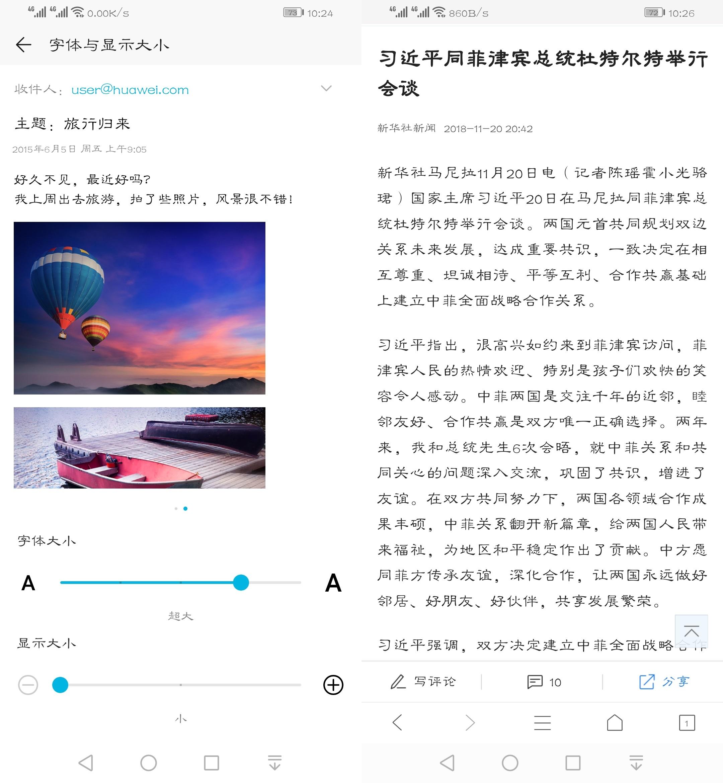 Screenshot_20181121_102434_com.android.settings.jpg