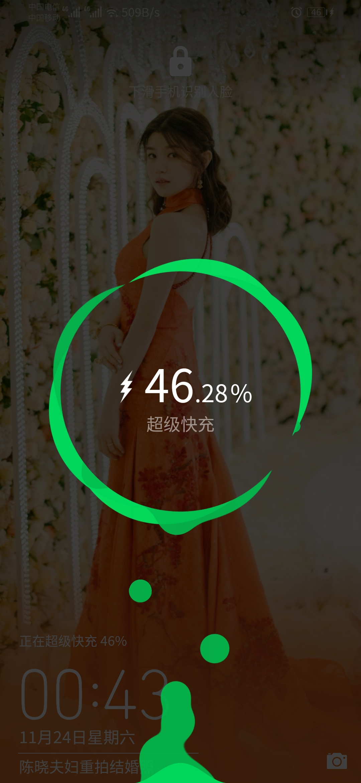 Screenshot_20181124_004326_com.android.keyguard.jpg