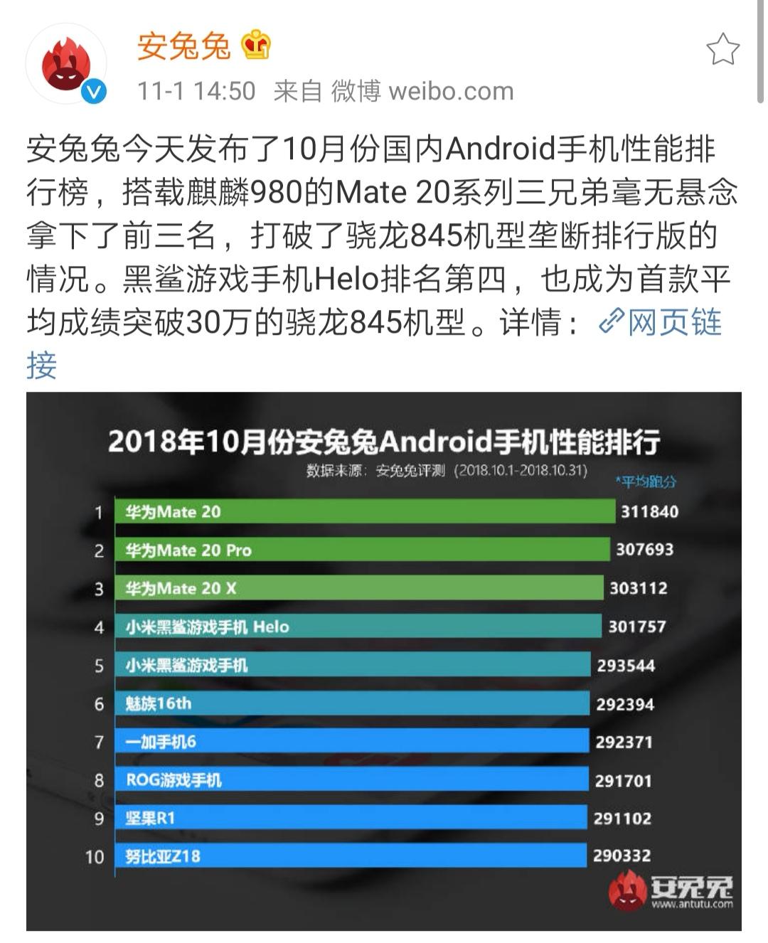 Screenshot_20181124_211958.jpg