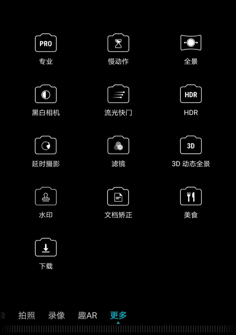 more.jpg