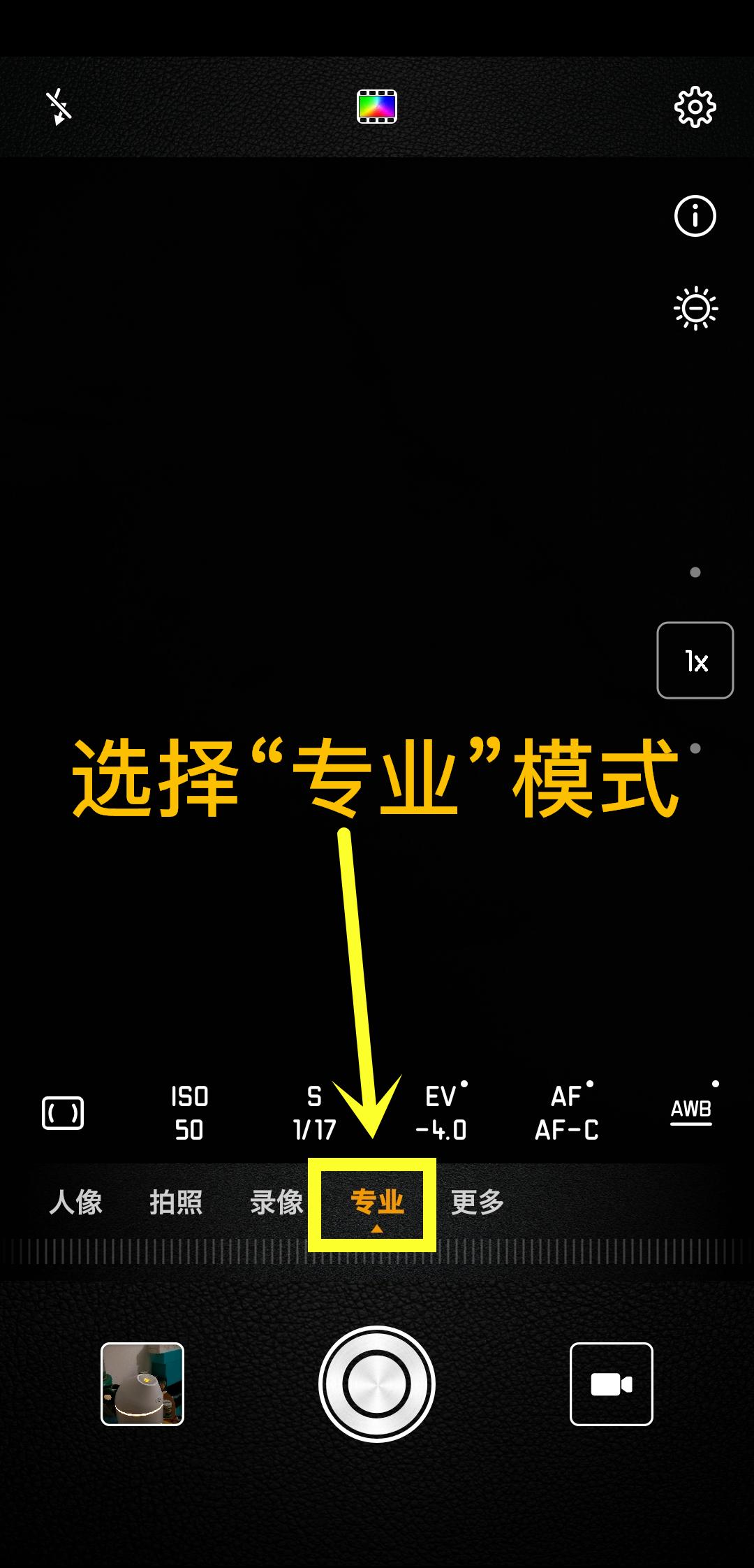 Screenshot_20181127_085935_com.huawei.camera.jpg