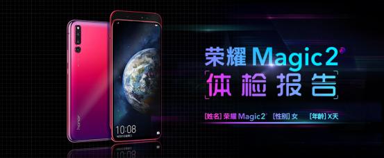 magic 2体检合辑30.png