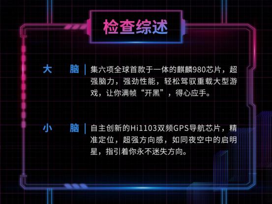 magic 2体检合辑2162.png