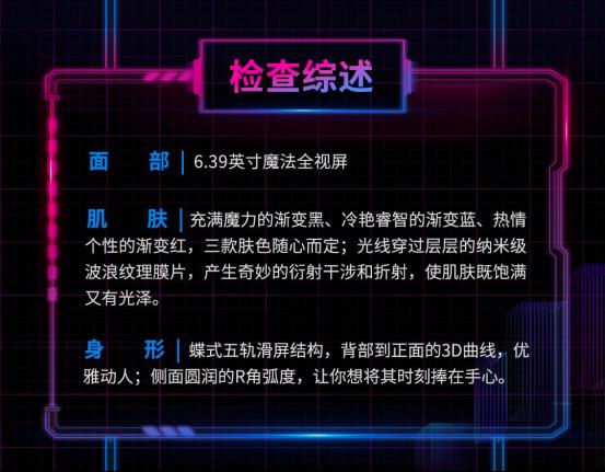 magic 2体检合辑3000.png