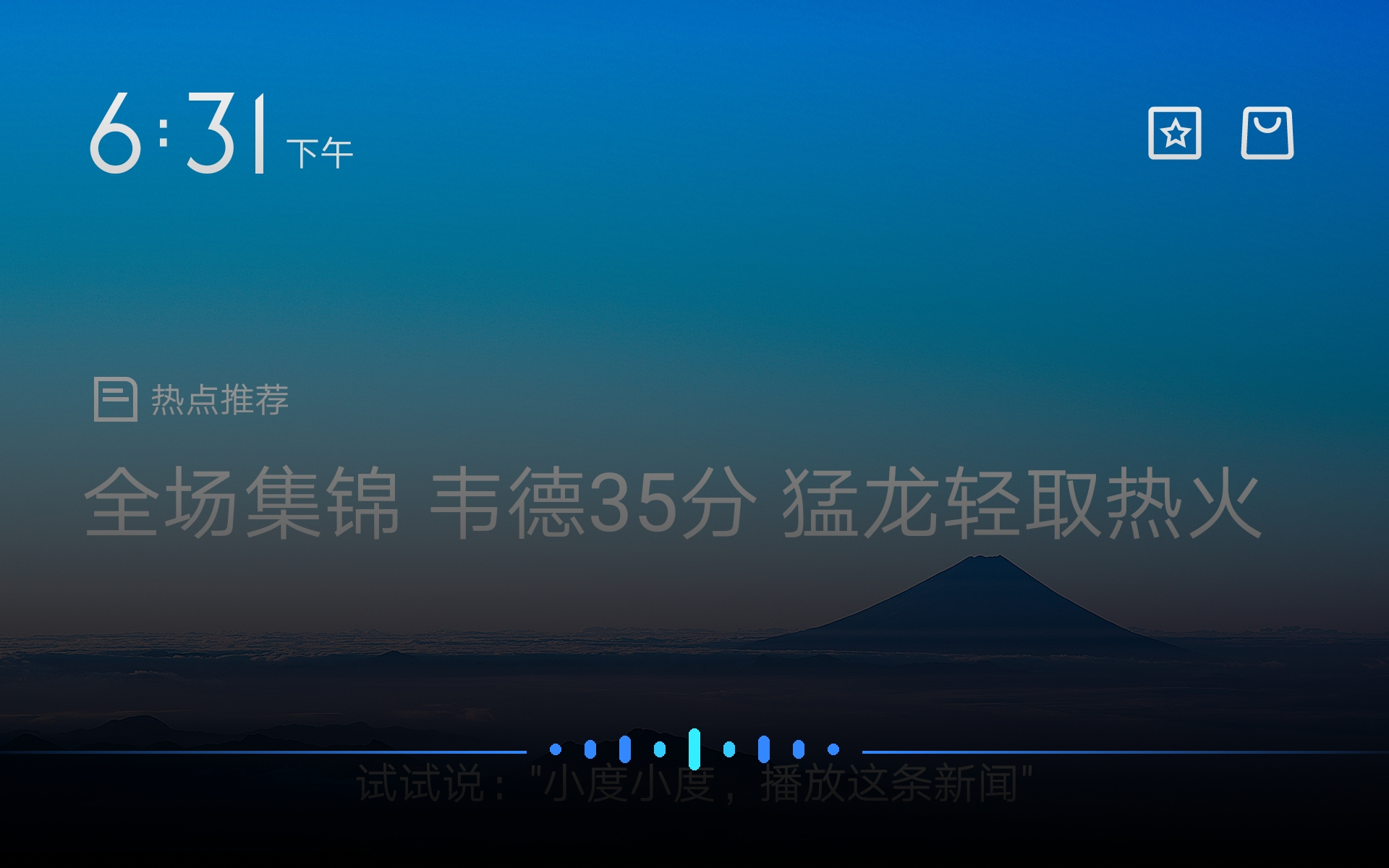 Screenshot_20181127-183117.jpg