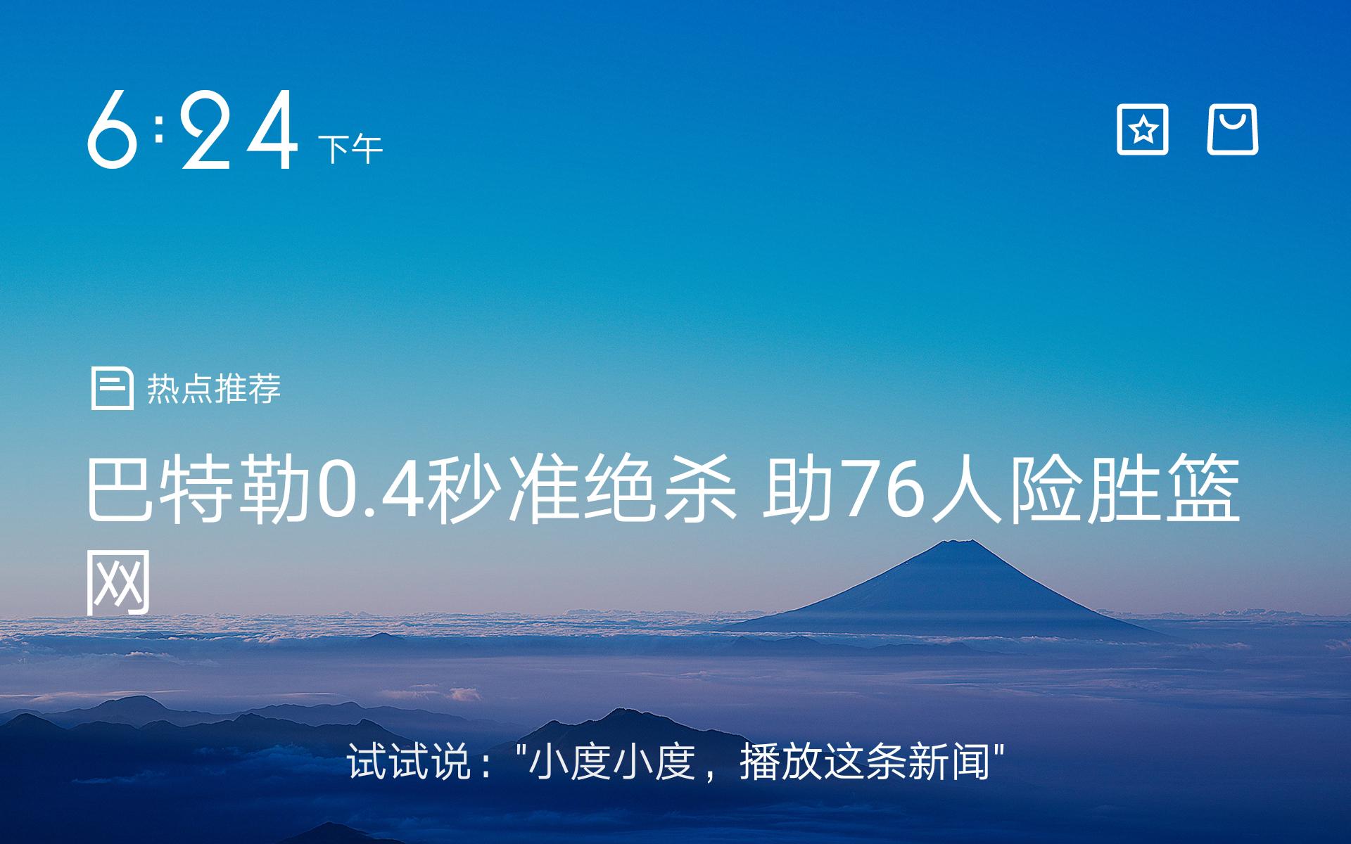 Screenshot_20181127-1824121.jpg
