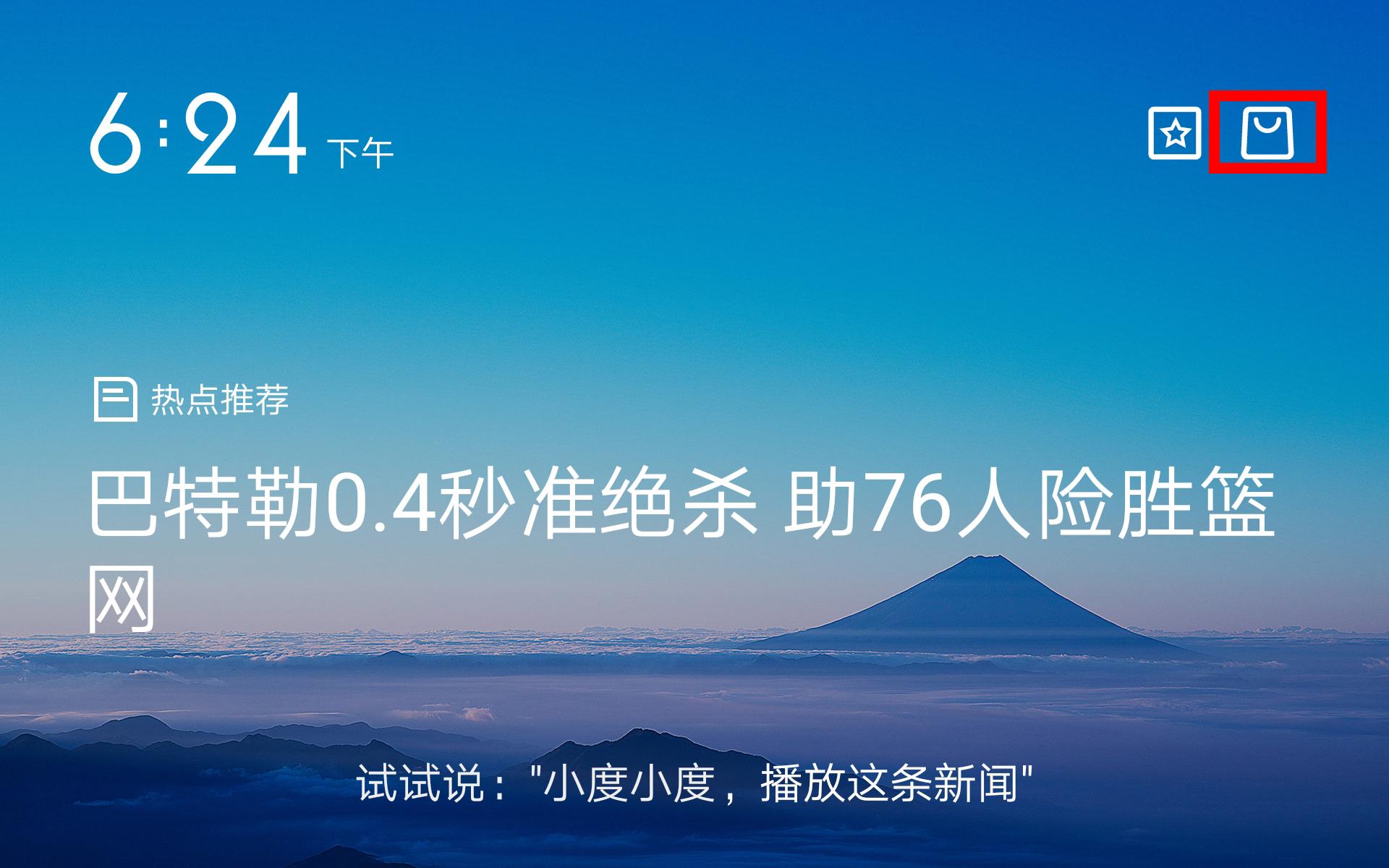 Screenshot_20181127-1824111121.jpg